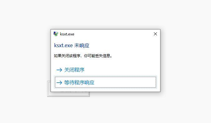 启动失败.jpg