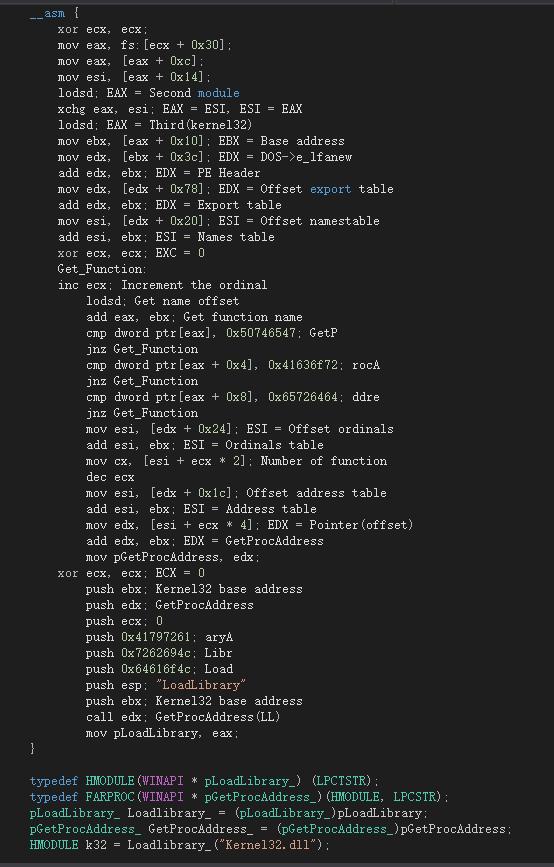 shellcode.png