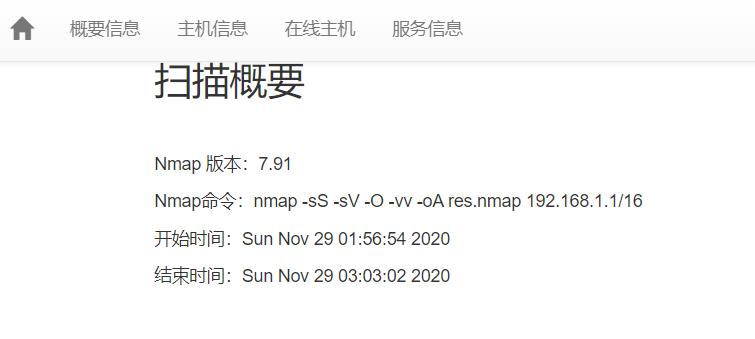 QQ截图20201203212946.png